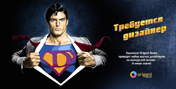 Superman-Logo-3D-Wallpaper-2-1