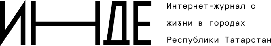 Logo-s-podpis-yu-1