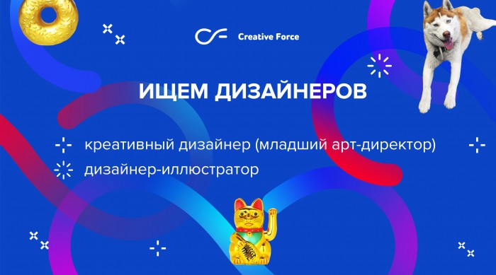 designer_wanted3