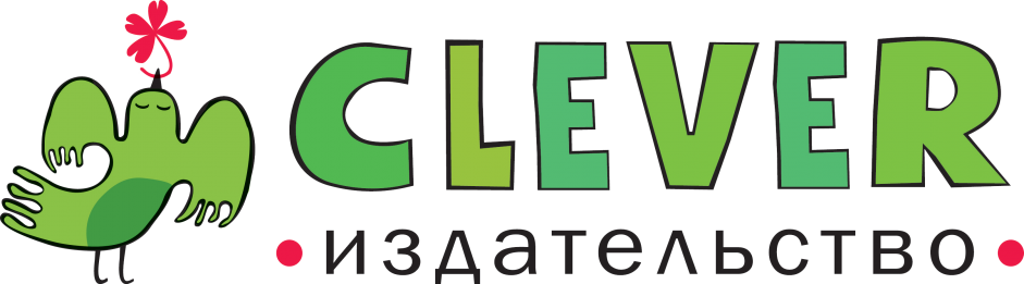 logo-clever-