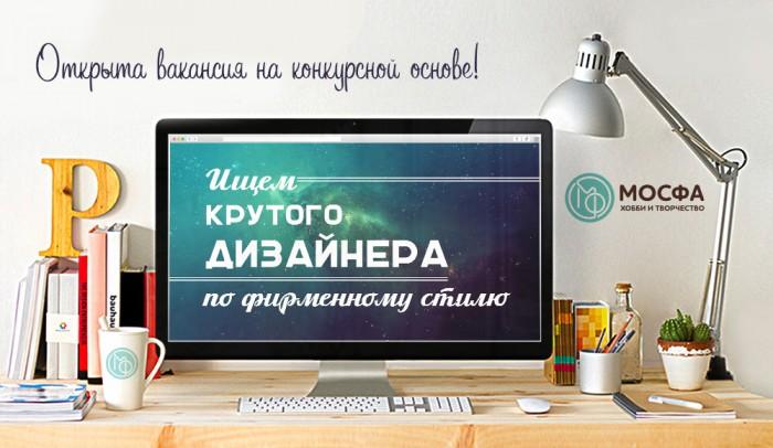 vdhl-dizajner1