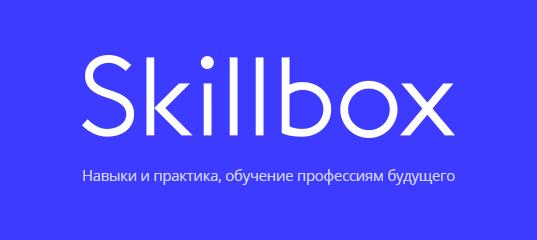 skillbox1