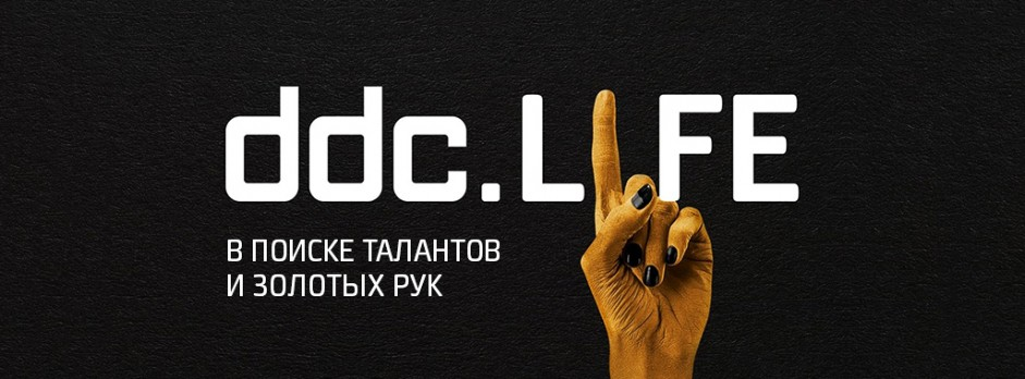 cover-ddc-lab1