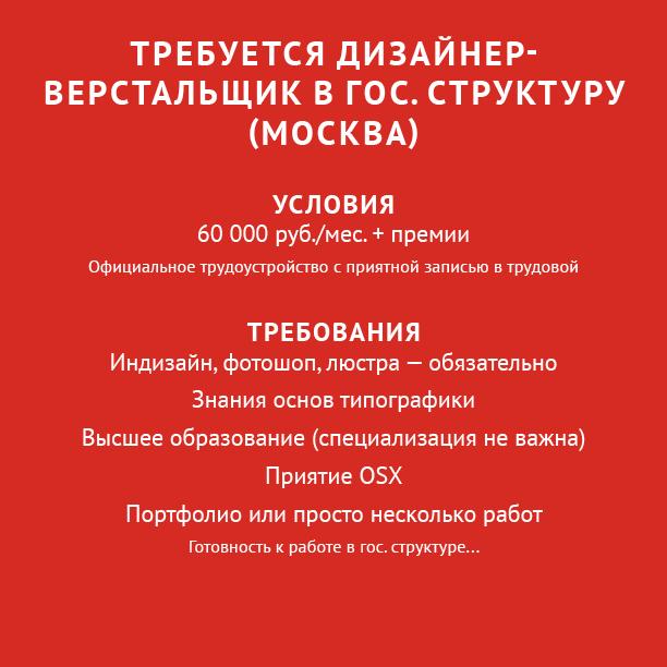 Vakansiya_s1