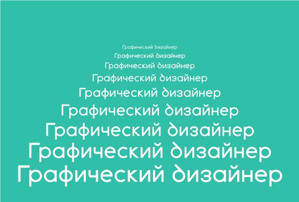 tmw_designer