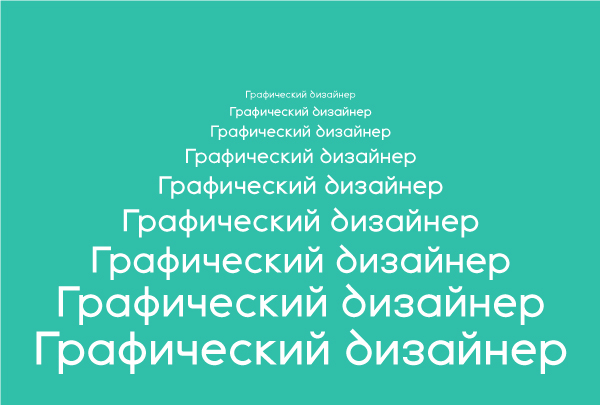 tmw_designer1