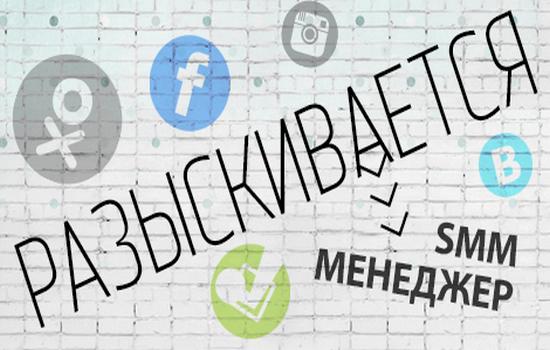 Kursy-SMM-obuchenie-smm-menedzher3-1