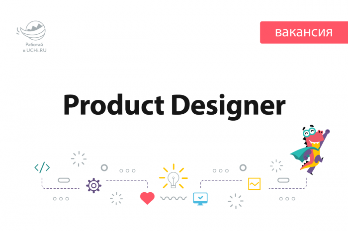 productdesign-ad