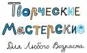 Logo_cvet_krivie