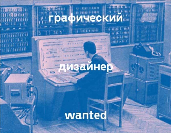 vakansiya_graf_diz_yesjob