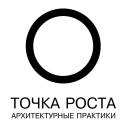 TOCHKA-ROSTA-arh.praktiki