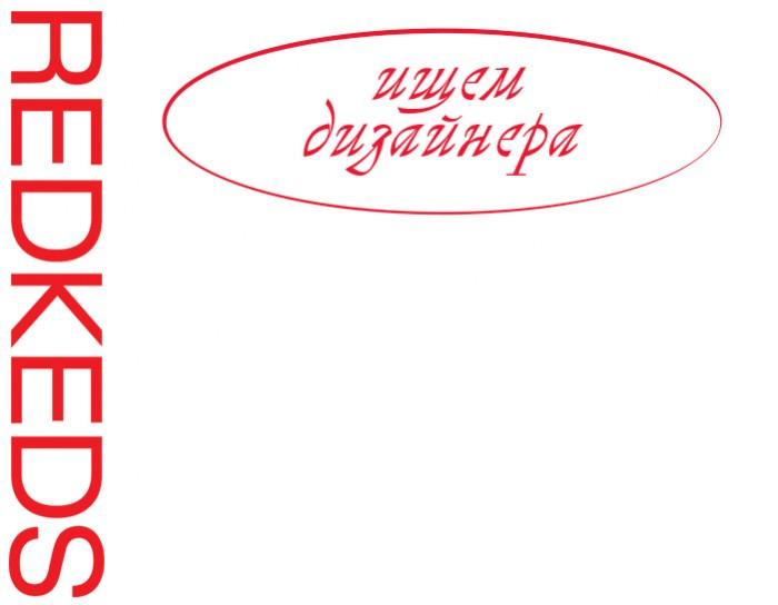 YESJOB_design