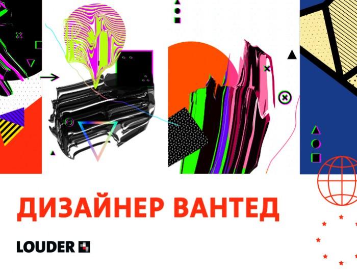 banner-fb_1-2