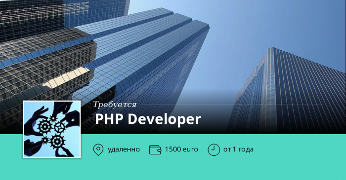 PHP-20Developer